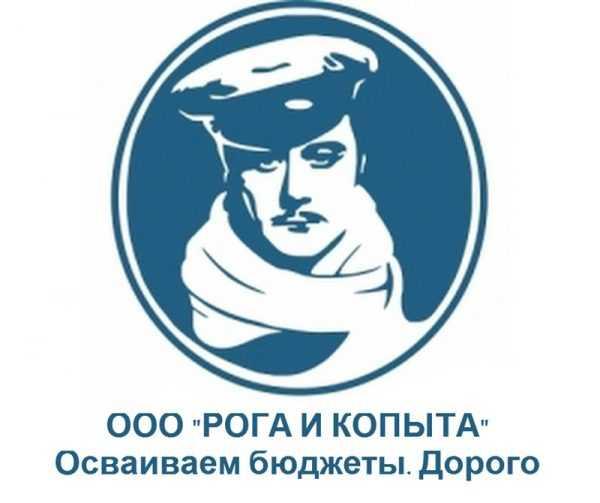 Эмблема ООО «Рога и копыта»