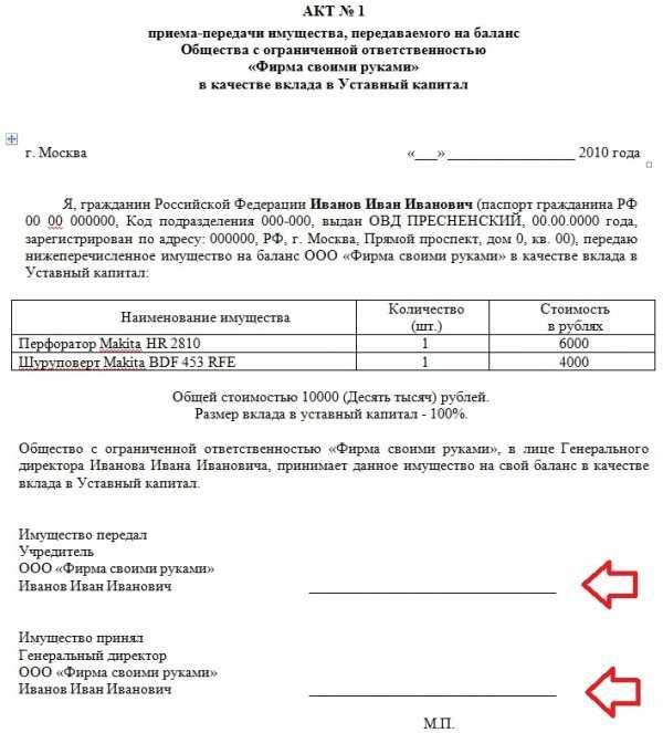 регистрация ип как налогового агента