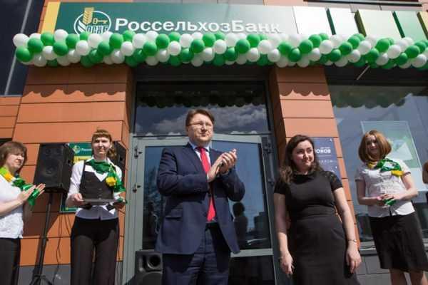 Мужчины и женщины у филиала Россельхозбанка в Челябинске