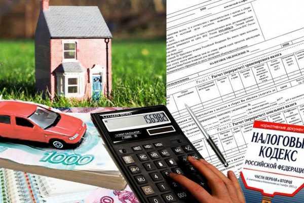 Фотоколлаж на тему имущественного налога