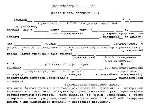 налоговая в москве для регистрации ип