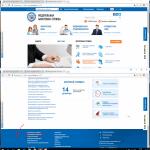 Главная страница сайта ФНС РФ