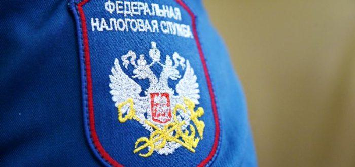 Главный налоговый регулятор — ФНС РФ