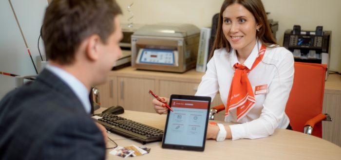кредит на открытие бизнеса условия онлайн займ займер казахстан