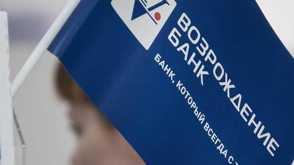 Флажок с логотипом банка «Возрождение»