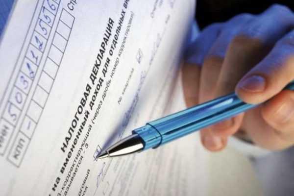 Декларация по вменённому налогу