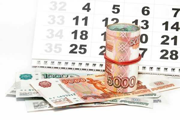 Деньги на фоне календаря