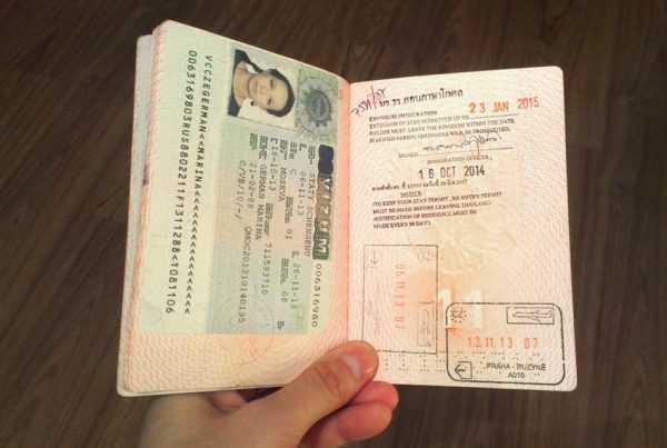 Продление визы в загранпаспорте