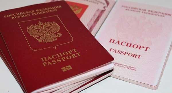 Биометрический загранпаспорт Российской Федерации