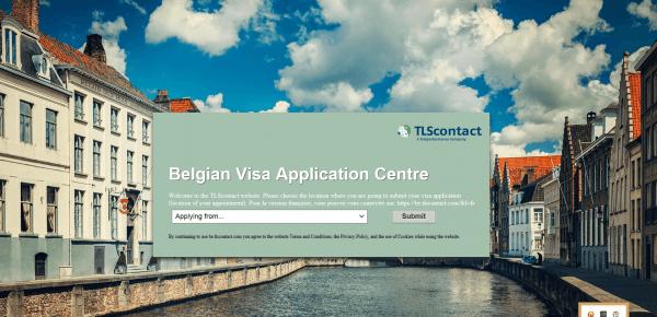 Скриншот сайта для оформления визы в Бельгию