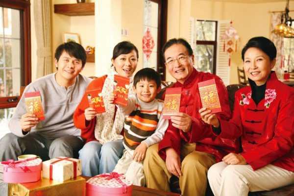 Семья в Китае