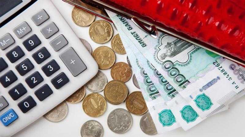 НДФЛ при увольнении: срок перечисления в бюджет в 2019 году