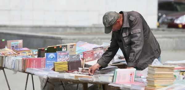 Уличная продажа книг