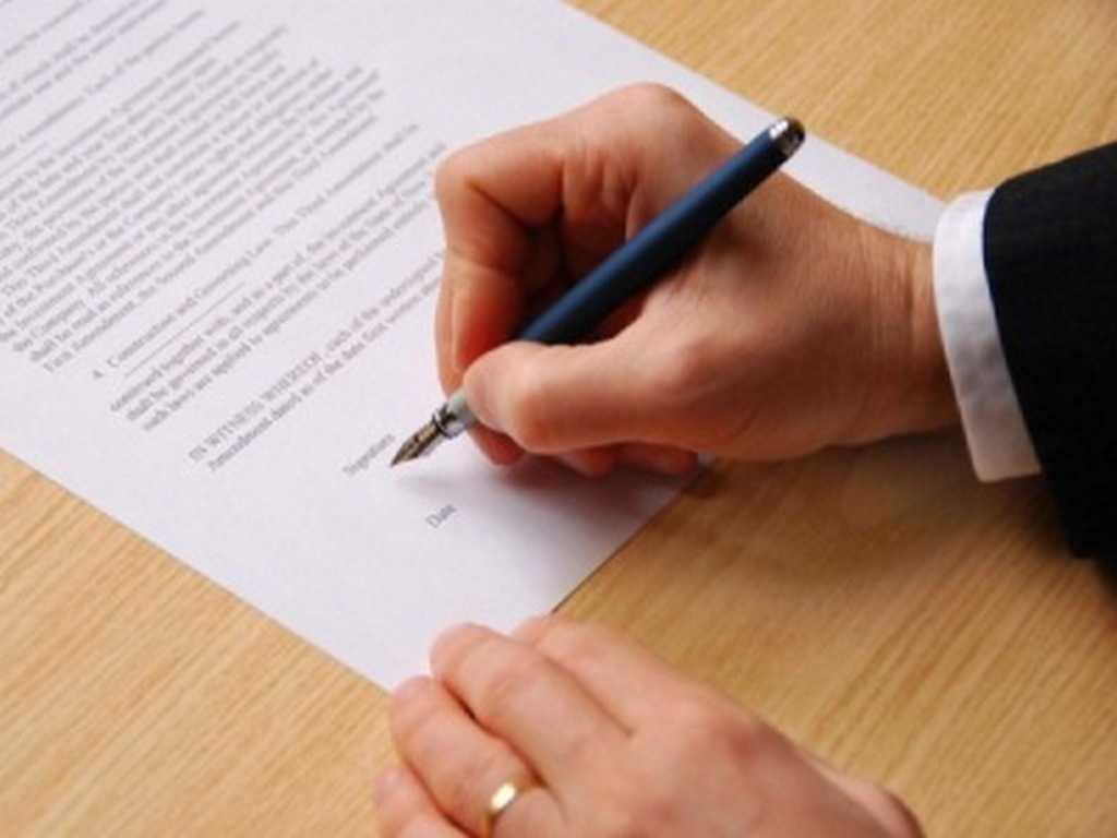 Договор подряда с физлицом - налоги, взносы, образец