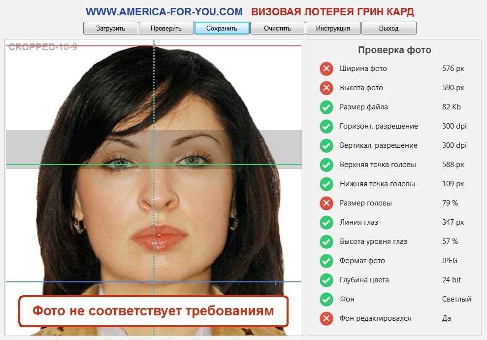 Профессиональные фотографии на визу сша в москве
