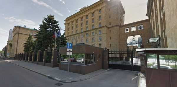 Посольство ЧР в Москве