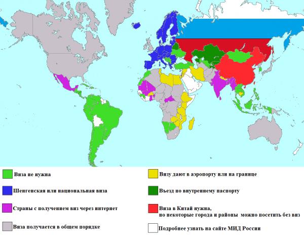 Карта визового режима для россиян