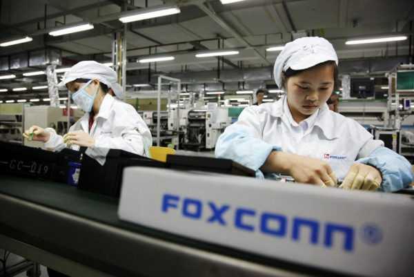 Работницы на фабрике