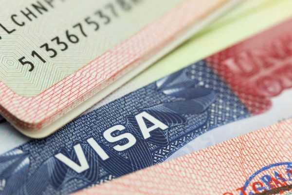 Виза и край паспорта