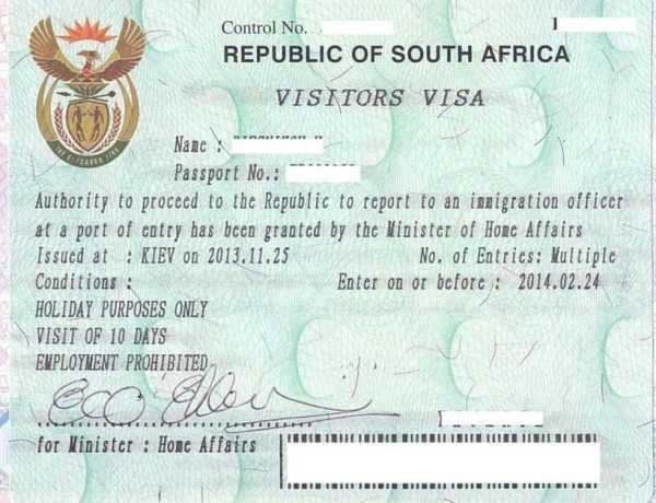 Виза ЮАР