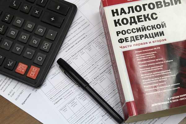 Документы, калькулятор и Налоговый кодекс РФ на столе