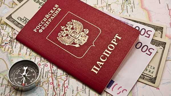 Паспорт, евро, компас