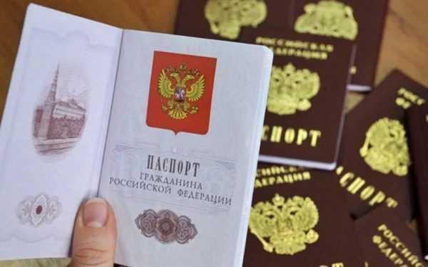 Российские внутренние паспорта