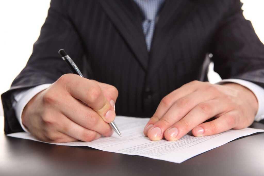 Доверенность от лица ИП — виды и особенности составления документа
