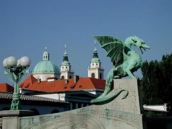 Люблянский дракон