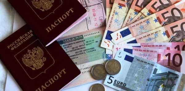 Евро и паспорта