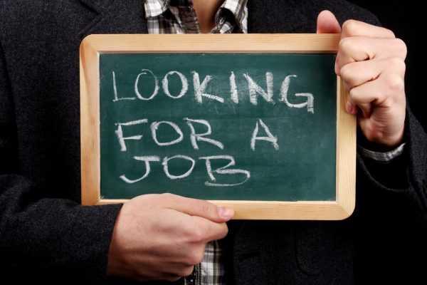 Табличка: «Ищу работу»