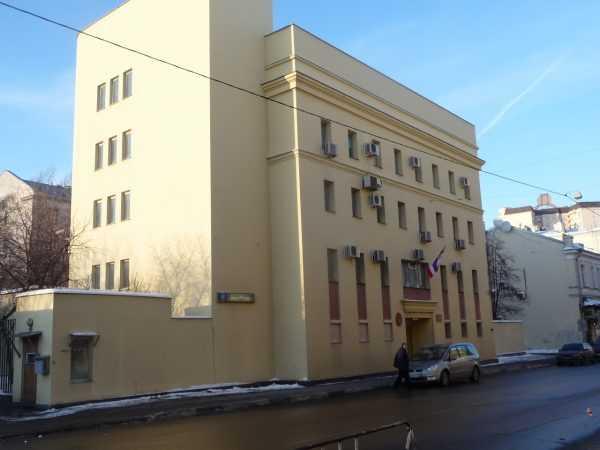 Посольство Королевства Таиланд в Москве