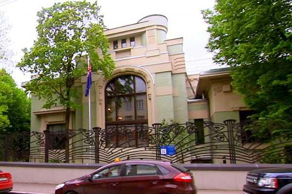 Здание посольства Австралии в Москве