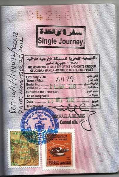 Виза Иордании