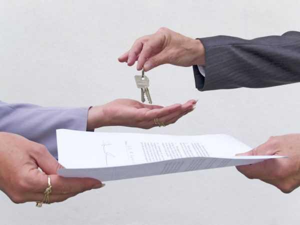 Передача документа и ключа