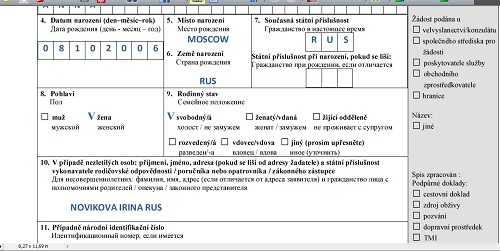 Анкета на шенгенскую визу в Чехию, вопросы 4–11