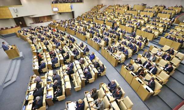 Общий вид зала заседаний Госдумы РФ