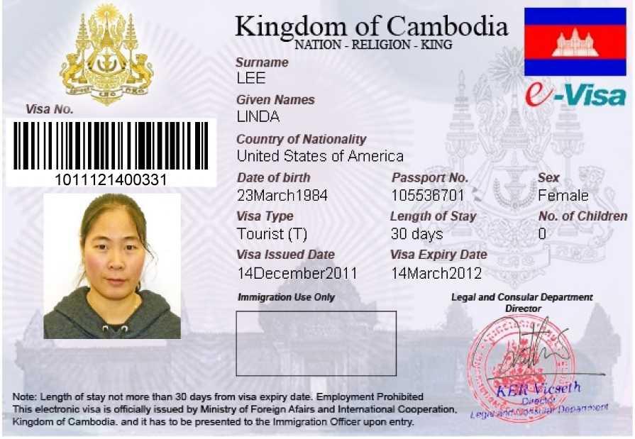 важно, что виза в камбоджу фотографии момент появления
