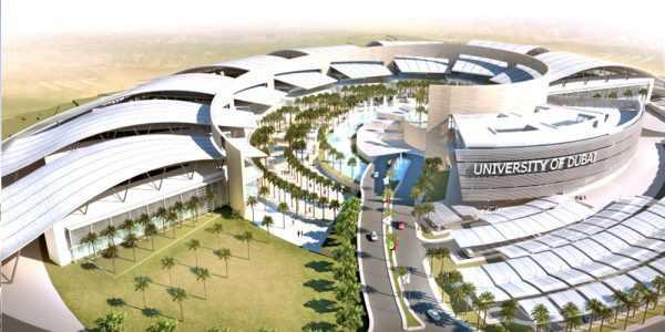 Университет Дубая