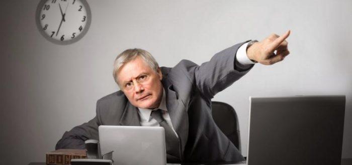 Увольнение пенсионеров