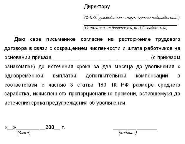Статья 190 ук рк мошенничество