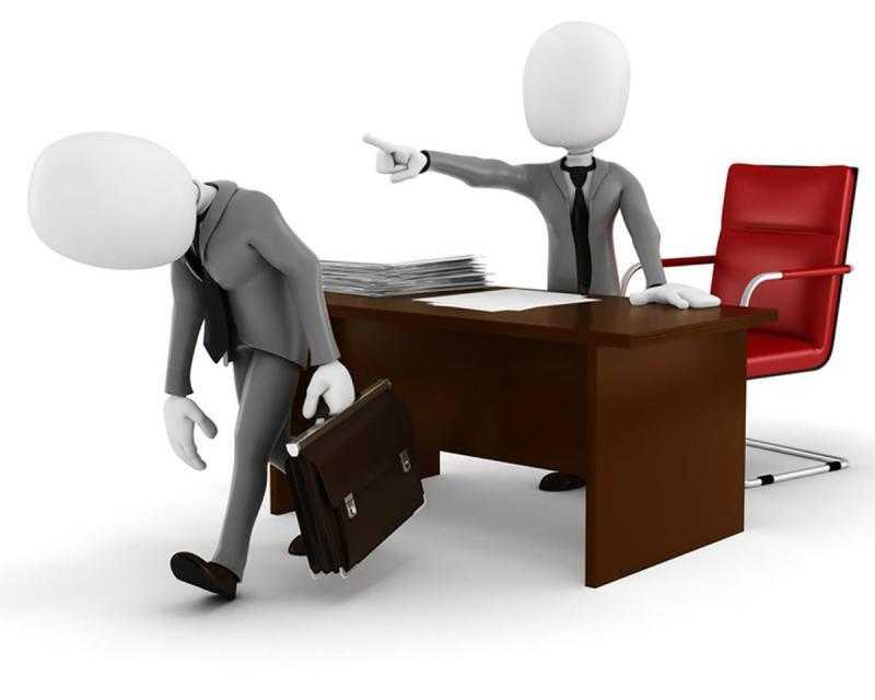Увольнение совместителя пошаговая инструкция