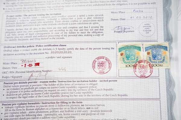 Приглашение на работу в Чехию