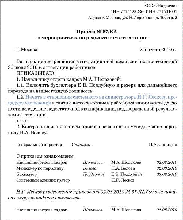 взять деньги под залог недвижимости в москве при наличии ипотеки