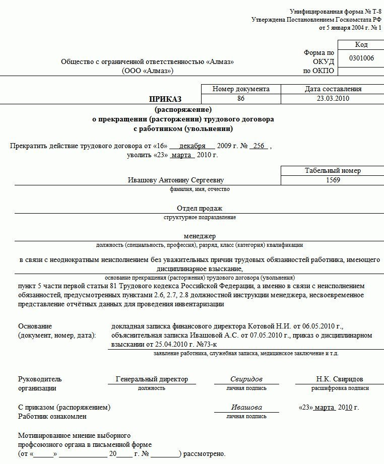 Гражданско правовой договор с лектором образец