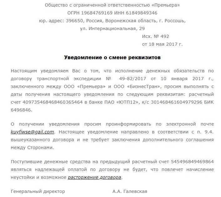 Смена адреса регистрации у ип декларация 2019 ндфл