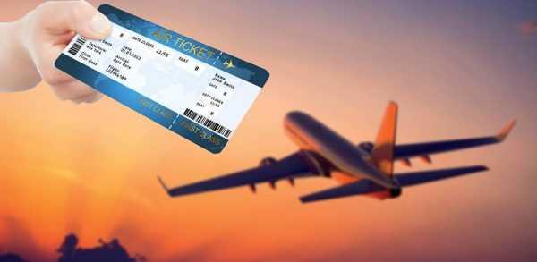Билет в руке и самолёт