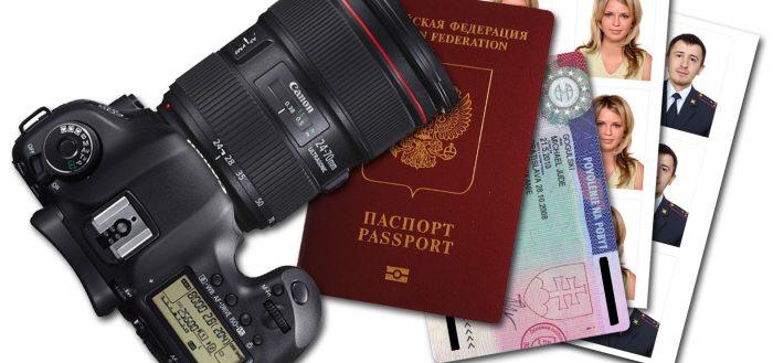Фотографирование на документы