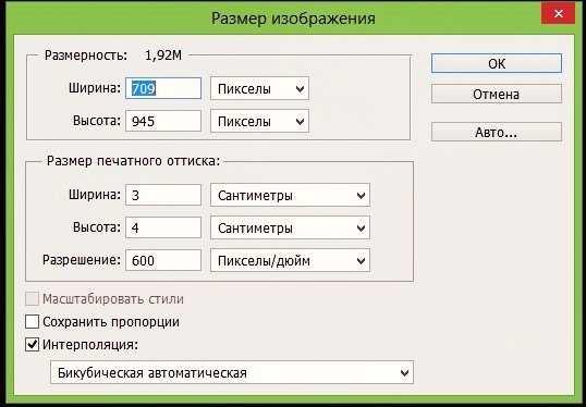 Окно программы для коррекции