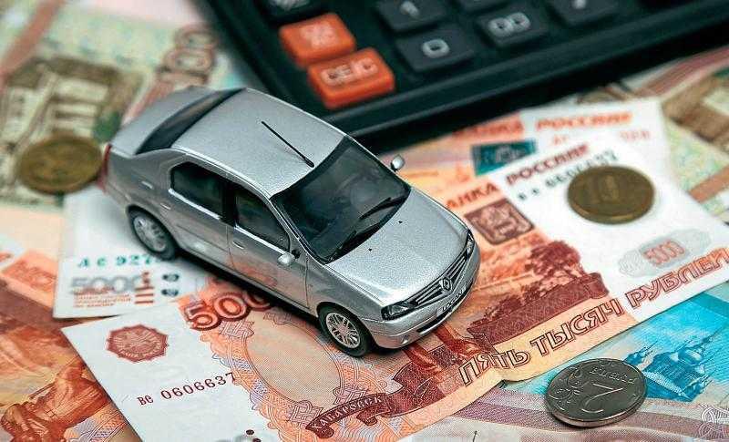 Транспортный налог для юридических лиц в 2021: КБК, ставки и порядок оплаты